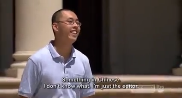 Added Subtitles, Boss